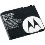 Brand Motorola Bc-60 Battery