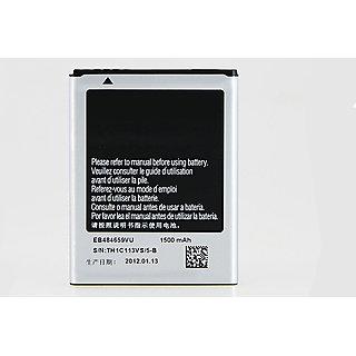Samsung Galaxy W I8150 Battery 1500 mAh