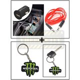 Vheelocity Universal Micro Usb Car Phone Charger With Aux Cable + Rubber Monster 'M' Keychain/Keyring For Bike/Car