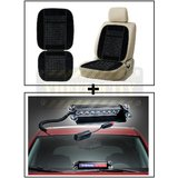 Vheelocity Car Wooden Bead Seat Cushion With Black Velvet Border + 8 Leds Wind Shield Sucker Strobe Warning Flash Red / Blue Light- Police Light 4W