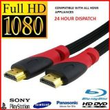1M GOLD PLATED HDMI TO HDMI CABLE FOR HDTV PS3 BLUE-RAY DVD PLAYERS 1080p
