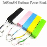 Power Bank-2600mAh Travel Power Bank Battery Charger For USB Power Slot Devices