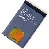 New Replacement Battery For Nokia BL-4CT FOR X3, 2720,5310,7310,6700,7210