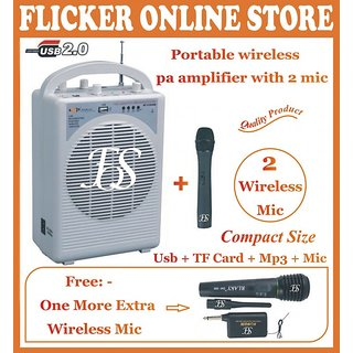 BUY PORTABLE WIRELESS PA AMPLIFIER WITH 2 PICS WIRELESS MIC PUBLIC ADDRESS RECHARGEABLE SYSTEM AC MAINS+USB+MP3 PLAYER
