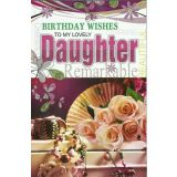 "Exclusive Designer Greeting Card For Daughter Birthday 8.5""x5.5"" #1534"