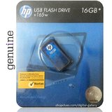 Buy Online HP V165w 16GB USB Flash Drive Mini Mobile Design Genuine