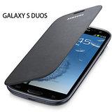 Samsung Galaxy S Duos 7562 Flip Cover