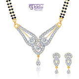Sukkhi Gleaming Cz Gold And Rhodium Plated Mangalsutra Set