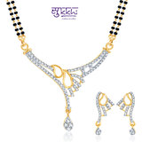Sukkhi Fine Design Cz Gold And Rhodium Plated Mangalsutra Set