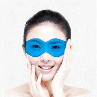 Gel Eye Care Eye Shield Blue Sleep Mask Sleeping Eye Mask