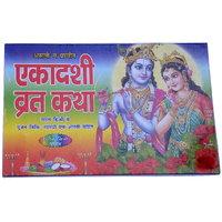 2 Piece Ekadashi Vrat Katha book in hindi