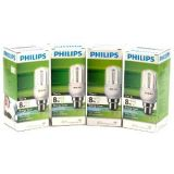 Set Of 4 Philips 8W (Genie) CFL