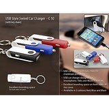 USB Style Car Charger