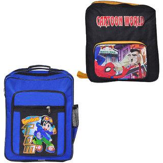 Pari Prince Kids School Bag Combo (Pack of 2)