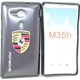 New Anti Shock Hard Back Silicone Bumper Case For Sony Xperia SP M35H BLACK