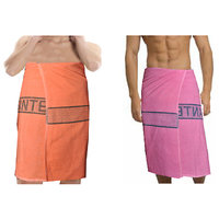 Deal Wala 2  Piece Set Of Russian Cotton Bath Towel - P&O