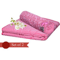 Deal Wala Pack Of 2 Dark Pink Cotton  Bath Towel - Hh08