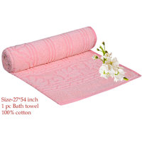 Deal Wala 1 Piece Of Light Pink Cotton Bath Towel - Hh12
