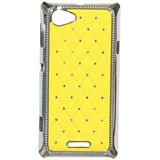 Hoa Starry Back Cover Case For Sony Xperia L C2105 (Yellow)