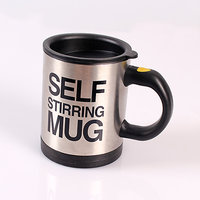 Self Stirring Mug with Lid - for Coffee Tea Juices Shakes_H6U98