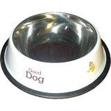 Petsplanet Stainless Steel Stylish Dog Feeding Bowl - WHITE 1800 ML