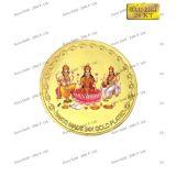 Guru Gold - 24kt Gold Plated Ganesh, Laxmi & Saraswati Coin
