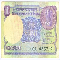 Very rare Indian currency 1 rupee note signed by R.N malhotra
