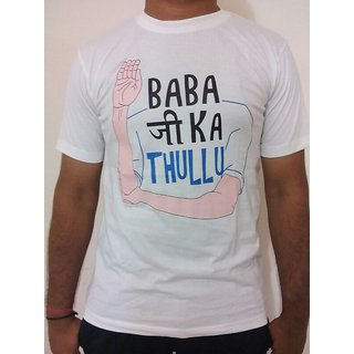 Baba Ji Ka Thullu White Round Neck Men T-Shirt