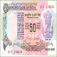 Very rare Indian currency 50 FIFTY rupee note signed by C. Rangarajan