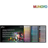 Mungyo Gallery Artists' Soft Pastels - 36 Colors