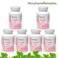 Morpheme Ginger (Sunthi) Supplements For Joint Pain & Digestive Problems