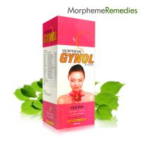 Morpheme Gynol Syrup For Leucorrhea & Vaginal Discharge