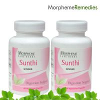 Morpheme Ginger For Digestive Problems - 500Mg Extract - 60 Veg Capsules