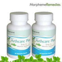 Morpheme Arthcare Plus Supplements For Arthritis - 500Mg Extract