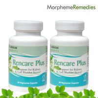 Morpheme Rencare Plus Supplements For Kidney Stone - 500Mg Extract