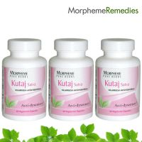 Morpheme Kutaj Supplements For Diarrhea - 500Mg Extract - 3 Combo Pack