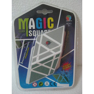 NEW MAGIC CUBE 8 X 8 CUBE ACTIVITY MAGIC PUZZLE - TRY NEW STYLE PUZZLE