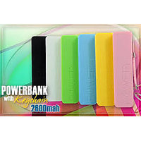 Emergency Charger Power Bank For Mobile, Camera, IPod, MP3/MP4/5 Up To 2600 MAh
