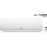 HITACHI SPLIT AC 1.50 TON ZUNOH 5200F RAU 518 AVD 5S