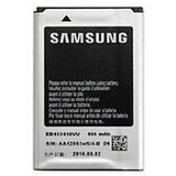 EB494353VUCINU Battery For Samsung Wave Free Gift