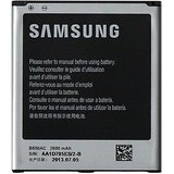 Battery EB650AE For Samsung  - I9152 (Black) Free Gift