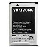 Mobile Battery For Galaxy Note 3 - EB-B800BEBECIN Free Gift