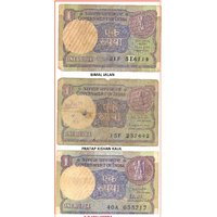 VERY IMPORTANT / VERY RARE OLD 1 RUPEES NOTE COLLECTION