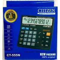 Premium Calculator 555N