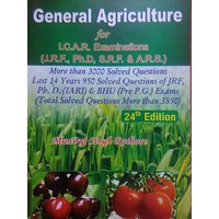 General Agriculture For I. C. A. R. Examinations (J. R. F. , Ph. D, S. R. F.  A. R. S.