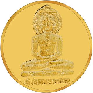 RSBL BIS Hallmarked 10 grams 24k (995) Yellow Shri Sambhavnath Precious Coin