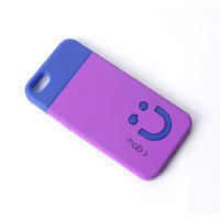 Callmate Smiley Back Case For IPhone 5/5S - Dark Purple