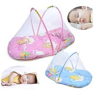 AS Multicolor Baby Bedding Mosquito Net