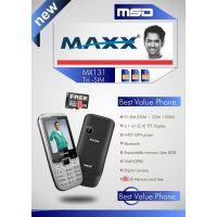 Maxx Msd7 Mx131 Triple Sim Gsm Mobile With Free 8GB Memory Card Gsm+gsm+gsm