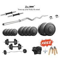 Protoner 25 Kg Home Gym Set & Gloves & Grippers & Dumbells Rods & 3 Ft Ez Bar